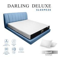 Darling deluxe ที่นอนดาร์ลิ่ง รุ่นสลีปปีช Sleepeze ขนาด5ฟุต ระบบสปริง ฟรีหมอนหนุน2 ใบ