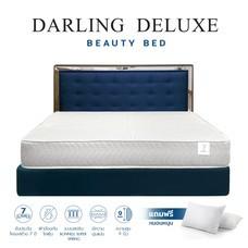 Darling deluxe ที่นอนดาร์ลิ่ง รุ่น  Beauty bed ขนาด5ฟุต ระบบสปริง ฟรีหมอนหนุน 2 ใบ