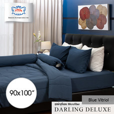 Darling Deluxe ผ้าห่มนวมเย็บติด รุ่น Emboss   90 x 100 นิ้ว -  Blue Vitriol