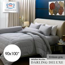 Darling Deluxe ผ้าห่มนวมเย็บติด รุ่น Emboss   90 x 100 นิ้ว -  Gray