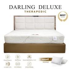 Darling deluxe ที่นอนยางพารา รุ่นเทียราพีดิค (Therapedic) ขนาด3.5ฟุต  ฟรีหมอนหนุน1ใบ