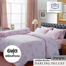 Darling Deluxe ชุดผ้าปูที่นอนแบบรัดมุมพร้อมผ้าห่มนวม 6 ชิ้น รุ่น English Romantic  สำหรับที่นอน 6 ฟุต -Shanghai