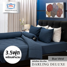 Darling Deluxe ชุดผ้าปูที่นอนแบบรัดมุมพร้อมผ้าห่มนวม 4 ชิ้น รุ่น Emboss  สำหรับที่นอน 3.5 ฟุต - Blue Vitriol