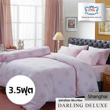 Darling Deluxe ชุดผ้าปูที่นอนแบบรัดมุม 3 ชิ้น สำหรับที่นอน 3.5 ฟุต รุ่น English Romantic - Shanghai