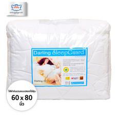Darling Deluxe ไส้ผ้าห่มนวมแบบปลอดไรฝุ่น Anti-Dustmite Sleepguard Duvet ขนาด 60 x 80 นิ้ว - สีขาว