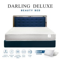 Darling deluxe ที่นอนดาร์ลิ่ง รุ่น  Beauty bed ขนาด3.5ฟุต ระบบสปริง ฟรีหมอนหนุน1 ใบ