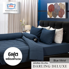 Darling Deluxe ชุดผ้าปูที่นอนแบบรัดมุมพร้อมผ้าห่มนวม 6 ชิ้น รุ่น Emboss   สำหรับที่นอน 6 ฟุต - Blue Vitriol