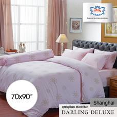 Darling Deluxe ผ้าห่มนวมเย็บติด รุ่น English Romantic 70 x 90 นิ้ว - Shanghai