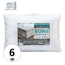 Darling Deluxe ผ้ารองกันเปื้อนที่นอนแบบยางยืด Super Soft ขนาด 6 ฟุต - White