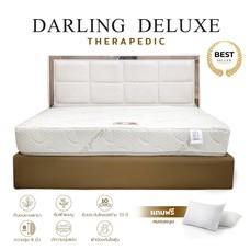 Darling deluxe ที่นอนยางพารา รุ่นเทียราพีดิค (Therapedic) ขนาด6ฟุต ฟรีหมอนหนุน 2 ใบ