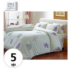 Darling Deluxe ชุดผ้าปูที่นอนแบบรัดมุมพร้อมผ้าห่มนวม 6 ชิ้น รุ่น English Romantic  สำหรับที่นอน 5 ฟุต - Ivy