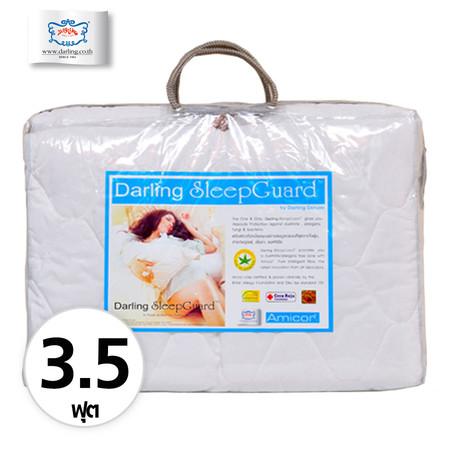 Darling Deluxe ผ้ารองกันเปื้อนที่นอนแบบรัดมุม Sleep Guard Anti-Dust Mite ขนาด 3.5 ฟุต - White
