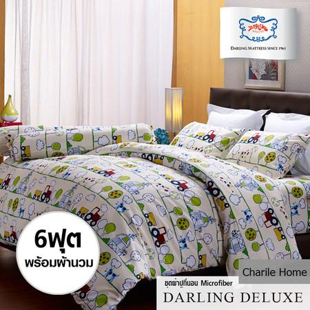 Darling Deluxe ชุดผ้าปูที่นอนแบบรัดมุมพร้อมผ้าห่มนวม 6 ชิ้น สำหรับที่นอน 6 ฟุต - Charile Home