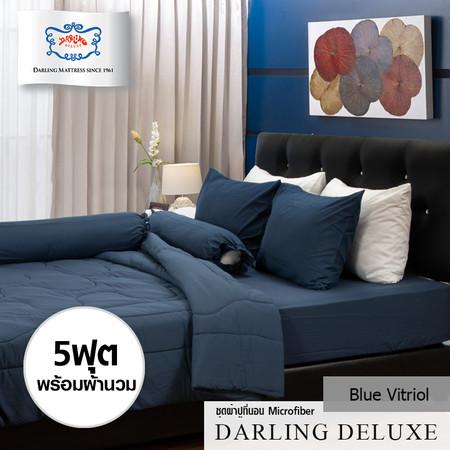 Darling Deluxe ชุดผ้าปูที่นอนแบบรัดมุม 5 ชิ้น สำหรับที่นอน 5 ฟุต รุ่น Emboss - Blue Vitriol