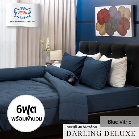 Darling Deluxe ชุดผ้าปูที่นอนแบบรัดมุม 5 ชิ้น สำหรับที่นอน 6 ฟุต รุ่น Emboss - Blue Vitriol