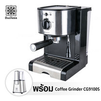 Duchess Coffee Maker CM5000B + Coffee Grinder CG9100S