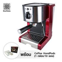 Duchess Coffee Maker รุ่น CM5000RE - Red + Coffee HandPods (1 กล่อง/10 ซอง)