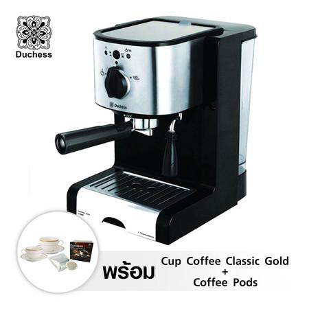 Duchess เครื่องชงกาแฟอัตโนมัติรุ่น CM5000B + Coffee Cup Set Classic Gold (CS100) + Coffee Pods