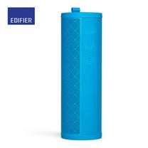 Edifier ลำโพงบลูทูธไร้สาย รุ่น MP280 Kalidoscope - Blue