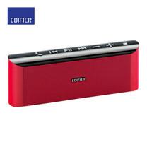 Edifier ลำโพงบลูทูธไร้สาย รุ่น MP233 - Red