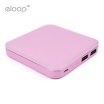 แบตเตอรี่สำรอง Orsen by  Eloop 10000 mAh รุ่น E20 (Pink)