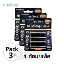 Eneloop Pro 2,550mAh Rechargeable Battery AA รุ่น BK-3HCCE/4BT x 3 Pack - Black (รวม 12 ก้อน)