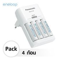 Eneloop Panasonic Basic Charger K-KJ51MCC40T มาพร้อม Battery AA 4 ก้อน - White