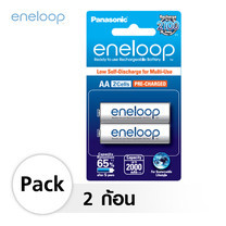 Eneloop Rechargeable Battery AA รุ่น BK-3MCCE/2NT - White (2 ก้อน/แพ็ค)