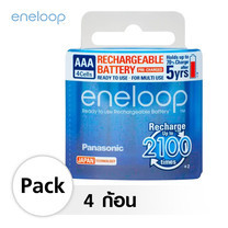 Eneloop Rechargeable Battery AAA รุ่น BK-4MCCE/4NT - White (4 ก้อน/แพ็ค)