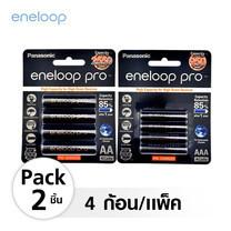 Eneloop Pro Rechargeable Battery AA, AAA รุ่น BK-3HCCE/4BT+BK-4HCCE/4BT - Black (4 ก้อน+4 ก้อน)