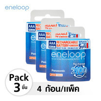 Eneloop Rechargeable Battery AAA รุ่น BK-4MCCE/4NT x 3 Pack (รวม 12 ก้อน)