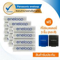 Eneloop Rechargeable Battery AA รุ่น BK-3MCCE/4ST x 3 แพ็ค (4 ก้อน/แพ็ค)