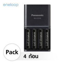 Eneloop Panasonic Smart & Quick Charger with Eneloop Pro 2550 mAh AA x 4 pcs รุ่น K-KJ55HCC40T