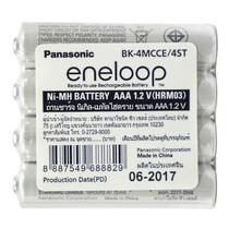 Eneloop Rechargeable Battery AAA รุ่น BK-4MCCE/4ST 4 ก้อน/แพ็ค (White) พร้อม ที่ใส่แบตเตอรี่ 1 ชิ้น (คละสี)