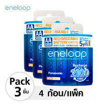 Eneloop Rechargeable Battery AA รุ่น BK-3MCCE/4NT x 3 Pack - White (รวม 12 ก้อน)