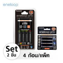 Eneloop Panasonic Smart & Quick Charger with Eneloop Pro AA รุ่น K-KJ55HCC40T+BK-3HCCE/4BT (8 ก้อน)