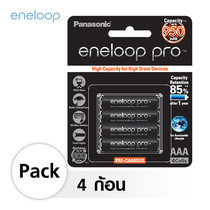 Eneloop Pro 950 mAh Rechargeable Battery AAA - Black (4 ก้อน/แพ็ค)