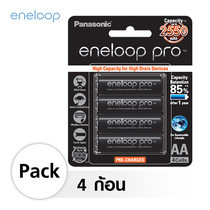 Eneloop New Pro 2550 mAh Rechargeable Battery AA x - Black (4 ก้อน/แพ็ค)