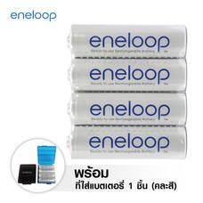 Eneloop Rechargeable Battery AA รุ่น BK-3MCCE/4ST 4 ก้อน/แพ็ค (White) พร้อม ที่ใส่แบตเตอรี่ 1 ชิ้น (คละสี)
