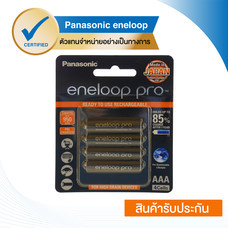 Eneloop Pro 950 mAh Rechargeable Battery AAA 4 ก้อน รุ่น BK-4HCCE/4BT - Black (4 ก้อน/แพ็ค)