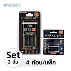 Eneloop Panasonic Smart & Quick Charger with Eneloop Pro AA, AAA รุ่น K-KJ55HCC40T+BK-4HCCE/4BT (4 ก้อน+4 ก้อน)