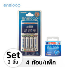 Eneloop Panasonic Smart & Quick Charger with Eneloop AA, AAA รุ่น K-KJ55MCC40T+BK-4MCCE/4NT (4 ก้อน+4 ก้อน)