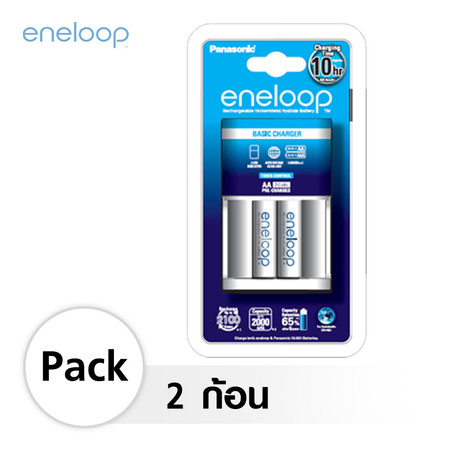 Eneloop Panasonic Charger K-KJ51MCC20T มาพร้อม Battery AA 2 ก้อน - White