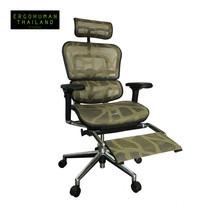 ERGOHUMAN THAILAND เก้าอี้สุขภาพ ERGOHUMAN-PLUS (Gold)