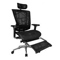 ERGOHUMAN THAILAND เก้าอี้สุขภาพ NEFIL-PLUS (Black)