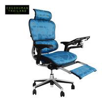 ERGOHUMAN THAILAND เก้าอี้สุขภาพ ERGOHUMAN-TOP-PLUS (Blue)