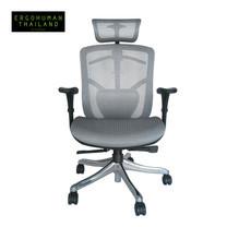 ERGOHUMAN THAILAND เก้าอี้สุขภาพ BRANT-H (White)