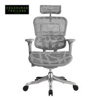 ERGOHUMAN THAILAND เก้าอี้สุขภาพ ERGOHUMAN 3 (White)