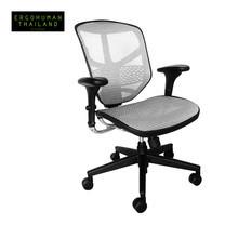 ERGOHUMAN THAILAND เก้าอี้สุขภาพ ENJOY (White)