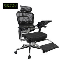 ERGOHUMAN THAILAND เก้าอี้สุขภาพ ERGOHUMAN-TOP-PLUS (Black)